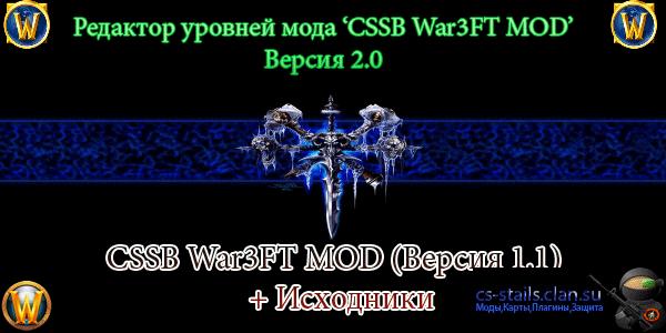 Информация: это стандартный переделанный мод war3ft 30 rc13